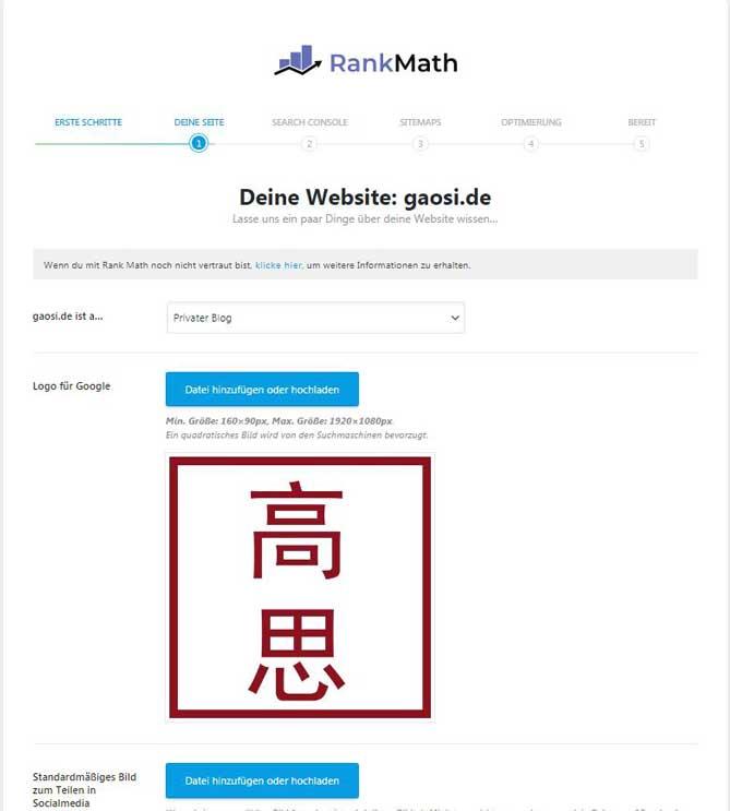 Rank Math Assistent - Grundeinstellungen zur WordPress-seite